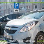 Где заряжать электромобиль