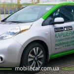 Изменения в работе сервиса Mobile Car