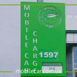 Зарядные станции Mobile Car