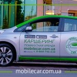 Nissan Leaf – лидер продаж в Украине