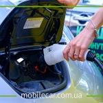 Виды зарядных станций для электромобилев