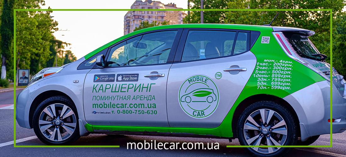 Техническое обслуживание электромобилей