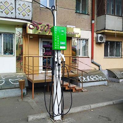 зарядка Mobilecar м. Одеса, вул. Космонавта Комарова, 2