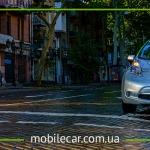 Mobilecar Odessa Ukraine